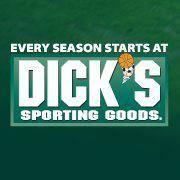 ConsumerRewards - Dick's Sporting Goods