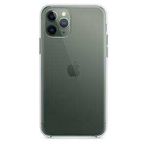 SmoothReward - iPhone 11