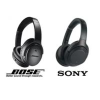 $250 BOSE vs. SONY