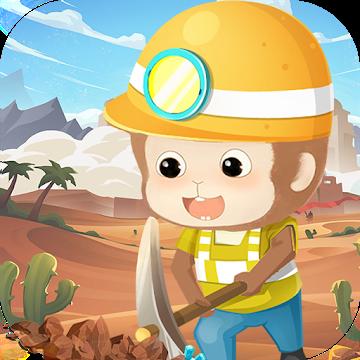 Super Miner Trip